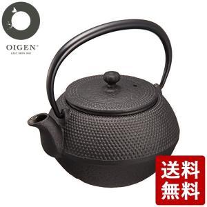 及源鋳造(OIGEN) 南部鉄器 急須まろみアラレ 小 E-110S|n-kitchen