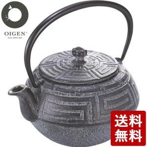 及源鋳造 OIGEN 南部鉄瓶 急須 まろみうずまき 0.65L 白さび E-114L|n-kitchen