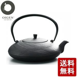 及源鋳造(OIGEN) 南部鉄器 急須 平型 おび 0.6L E-117|n-kitchen