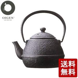 oigen 急須 たまご形 E-139 及源鋳造|n-kitchen