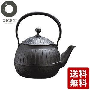 鉄瓶 千草焼き H154 及源鋳造|n-kitchen