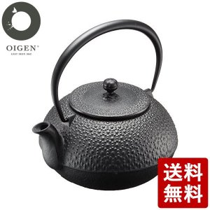 及源鋳造(OIGEN) 鉄瓶 新亀甲アラレ 1.25L H-156|n-kitchen