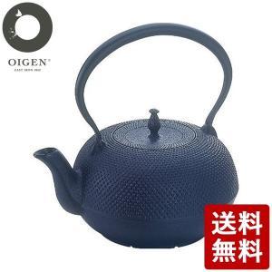 及源鋳造(OIGEN) 観月アラレ H-159|n-kitchen