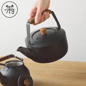 茶き くろいろケトル 大 2.0L 黒 IH対応 CHA-12 宮崎製作所|n-kitchen