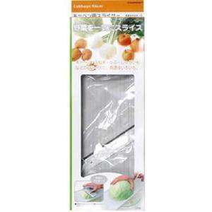 サンクラフト キャベツ用スライサー BS-271 n-kitchen