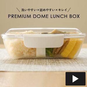 プレミアム ドームランチボックス 500ml KLBTL5 小林樹脂|n-kitchen