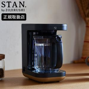 STAN. コーヒメーカー ブラック ドリップ方式 ECXA30-BA 象印マホービン n-kitchen
