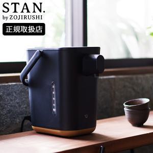STAN. マイコン沸とう電動ポット ブラック ケトル CPCA12-BA 象印マホービン