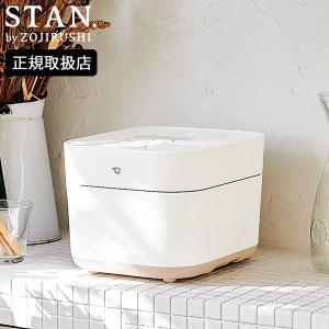 【予約販売】STAN. IH 炊飯ジャー 5.5合 ホワイト 炊飯器 NWSA10-WA 象印マホービン 白(ご注文後1〜2か月待ち) n-kitchen