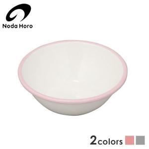 野田琺瑯 ホーローボール 12cm ピンク(ふち) BO-12P|n-kitchen