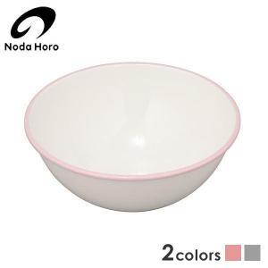 野田琺瑯 ホーローボール 24cm ピンク(ふち) BO-24P|n-kitchen