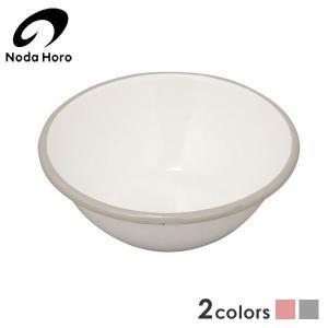 野田琺瑯 ホーローボール 12cm グレー(ふち) BO-12GY|n-kitchen