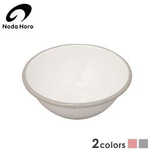野田琺瑯 ホーローボール 16cm グレー(ふち) BO-16GY|n-kitchen