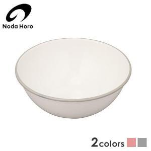 野田琺瑯 ホーローボール 24cm グレー(ふち) BO-24GY|n-kitchen