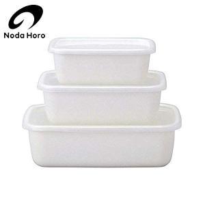 野田琺瑯 ホワイトシリーズ レクタングル深型3点セット CODE:207274 noda ホーロー 日本製 n-kitchen