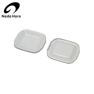 野田琺瑯 ホワイトシリーズ 琺瑯蓋HFS-S用 CODE:207284 noda ホーロー 日本製 n-kitchen