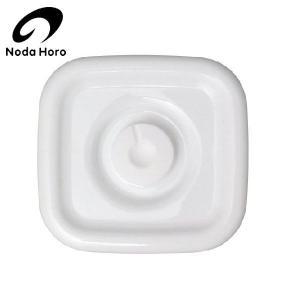 野田琺瑯 ホワイトシリーズ スクウェアS用 密閉蓋 ホワイト CODE:207318 noda ホーロー 日本製 n-kitchen