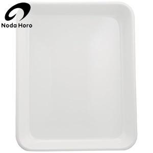 野田琺瑯 バット ホワイトシリーズ 18取|n-kitchen