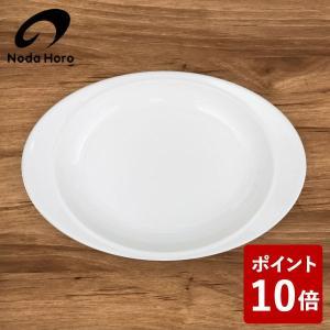 野田琺瑯 カレー皿 28cm ホワイト CZ-28|n-kitchen
