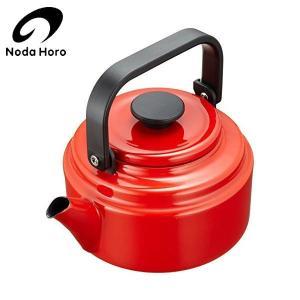 野田琺瑯 アムケトル レッド CODE:207570 noda ホーロー 日本製 赤|n-kitchen