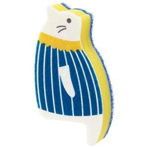 マーナ おすわりスポンジ ネコ B・ストライプ ブルー K575B MARNA|n-kitchen