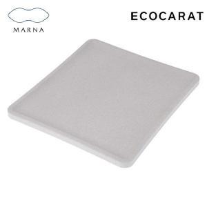 エコカラット トースト皿 グレー K686GY マーナ|n-kitchen