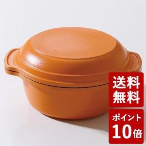 ウー・ウェン ワンズポット ビターオレンジ WO14BO 北陸アルミ|n-kitchen