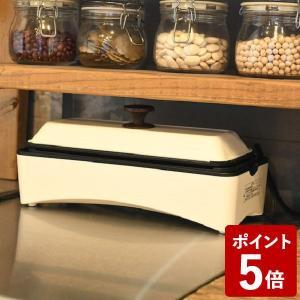 clost 2WAY スリムホットプレート ホワイト YYHP-2WAY 白 山善 YAMAZEN n-kitchen