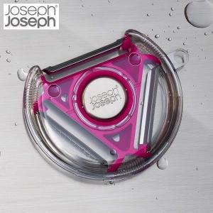 ジョゼフジョゼフ ロータリーピーラー ピンク 95159 Joseph Joseph n-kitchen