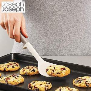 ジョセフジョセフ JosephJoseph エレベート シリコーンワイドターナー グレー 101348 n-kitchen