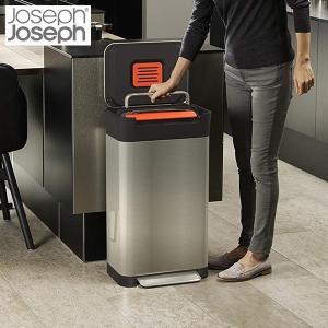 ジョセフジョセフ JosephJoseph クラッシュボックス 30030 n-kitchen