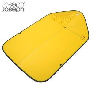 ジョセフジョセフ リンス&チョップ プラス イエロー 600759 Joseph Joseph n-kitchen