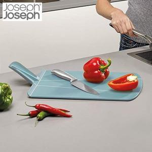 ジョゼフジョゼフ JosephJoseph チョップ2ポットプラス ライトブルー 601039 n-kitchen