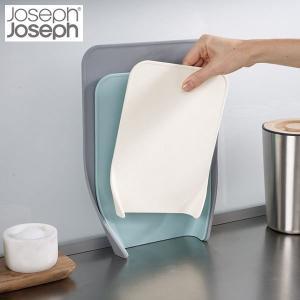 ジョセフジョセフ ネストチョップ オパール 60122 Joseph Joseph n-kitchen