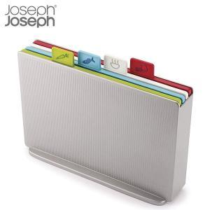 ジョセフジョセフ JosephJoseph インデックス付まな板 アドバンス2.0 レギュラー シルバー 60131 n-kitchen