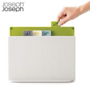 ジョセフジョセフ JosephJoseph インデックス付まな板 アドバンス2.0 レギュラー オパール 60133 n-kitchen