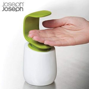 ジョセフジョセフ C-ポンプ ホワイト/グリーン 850536 Joseph Joseph n-kitchen
