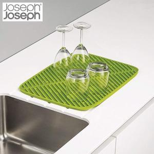ジョセフジョセフ フルーム ラージ グリーン 850888 Joseph Joseph n-kitchen