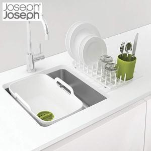 ジョセフジョセフ ウォッシュ&ドレイン プラス ホワイト Joseph Joseph n-kitchen