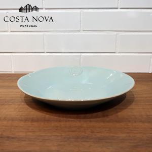 コスタ・ノバ スープ&パスタプレート T 25cm ターコイズ NOP251T COSTA NOVA(コスタ・ノヴァ)|n-kitchen