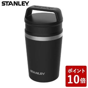 STANLEY(スタンレー) 真空マグ 0.23L ブラック 02887-007|n-kitchen