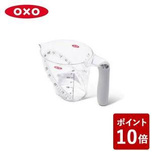 OXO アングルドメジャーカップ(小) クールグレイ オクソー CODE:303230 グッドグリップス GOOD GRIPS n-kitchen