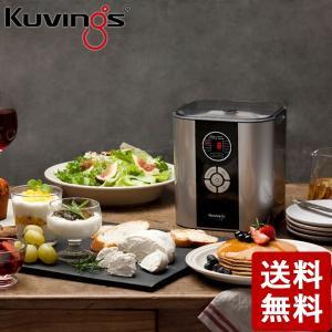 クビンス ヨーグルト&チーズメーカー シルバー KGY-713SM|n-kitchen