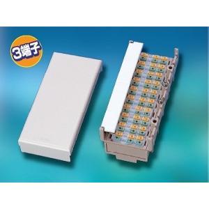 N-10L端子板 10回線3端子タイプ