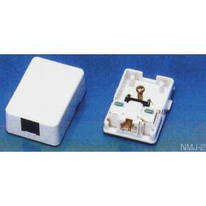 NMJ-2  6極2芯モジュラ−ロ−ゼット