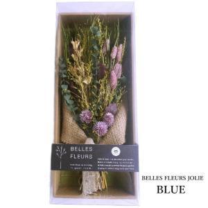 ドライフラワー 花束 スワッグ インテリア 壁飾り ベル フルール ジョリー ブルー Belles Fleurs Jolie BLUE