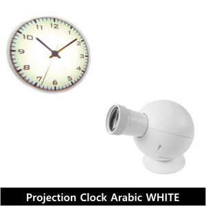 プロジェクションクロック アラビック ホワイト Projection Clock Arabic White LED 投影 プロジェクター 時計 置き時計 壁掛け時計