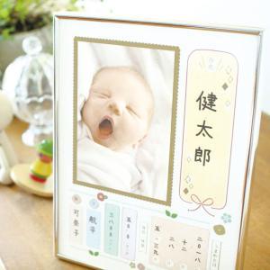 ベビーフレーム LINO お花のイラスト/出産祝い/プレゼント n-marche