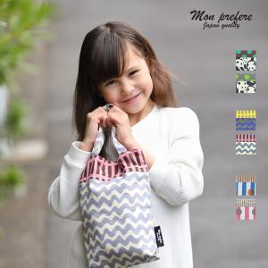 シューズバッグ 親子で使える入学 入園 準備 日本製 Made in Japan 男の子 女の子 上履き入れ 小学校 幼稚園 保育園 (Mon prefere) n-marche