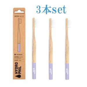 歯ブラシ HYDROPHIL サスティナブルトゥ―スブラシ スーパーソフト 3本セット n-marche